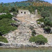 Егейските Острови