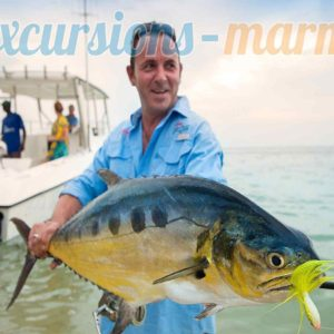 риболов в мармарис